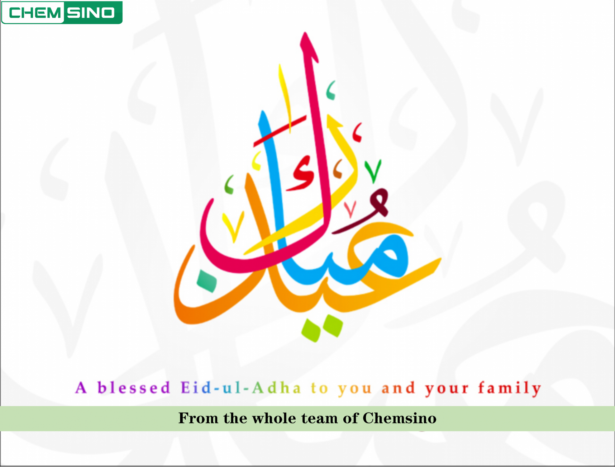 Eid Mubarak to all. Chemsino wishes this Eid brings happiness and prosperity to you and your family.