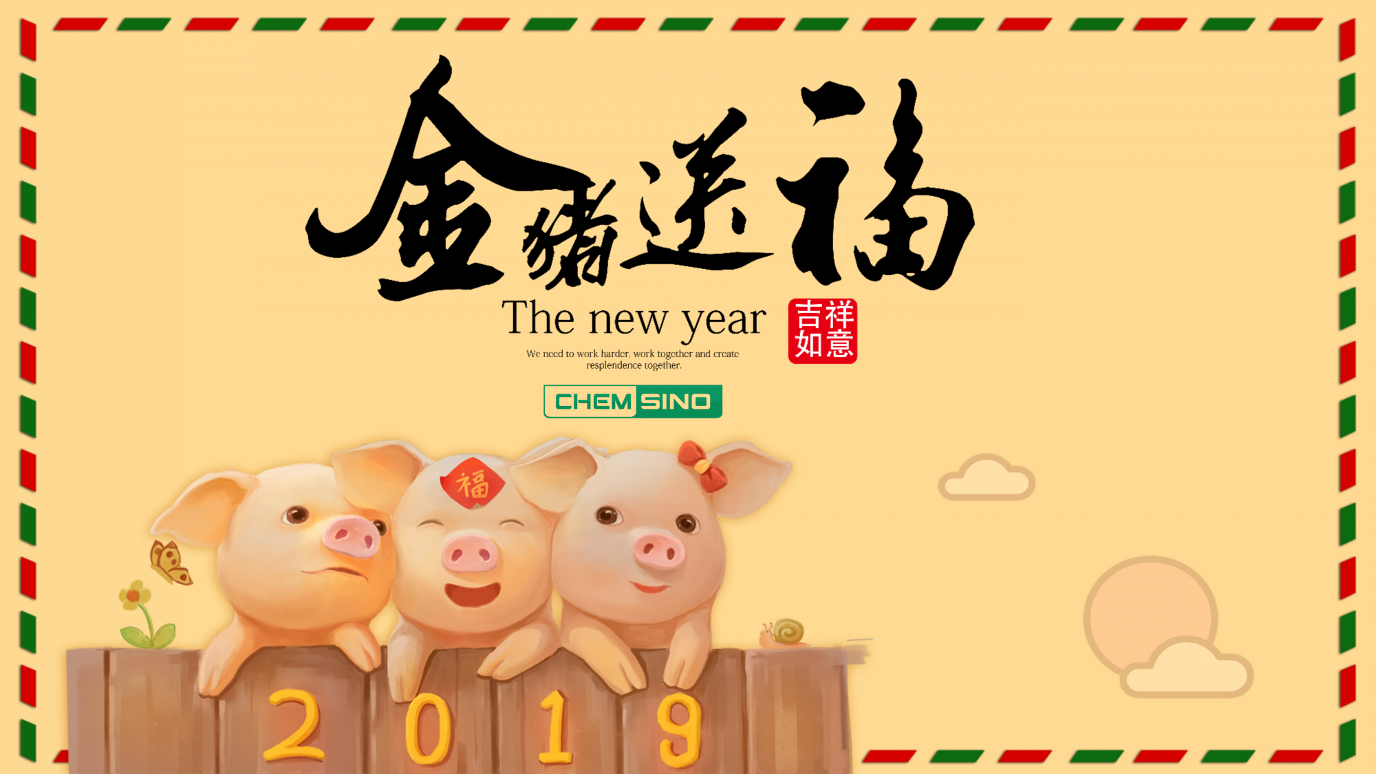 Announcement about Chinese New Year Holidays
