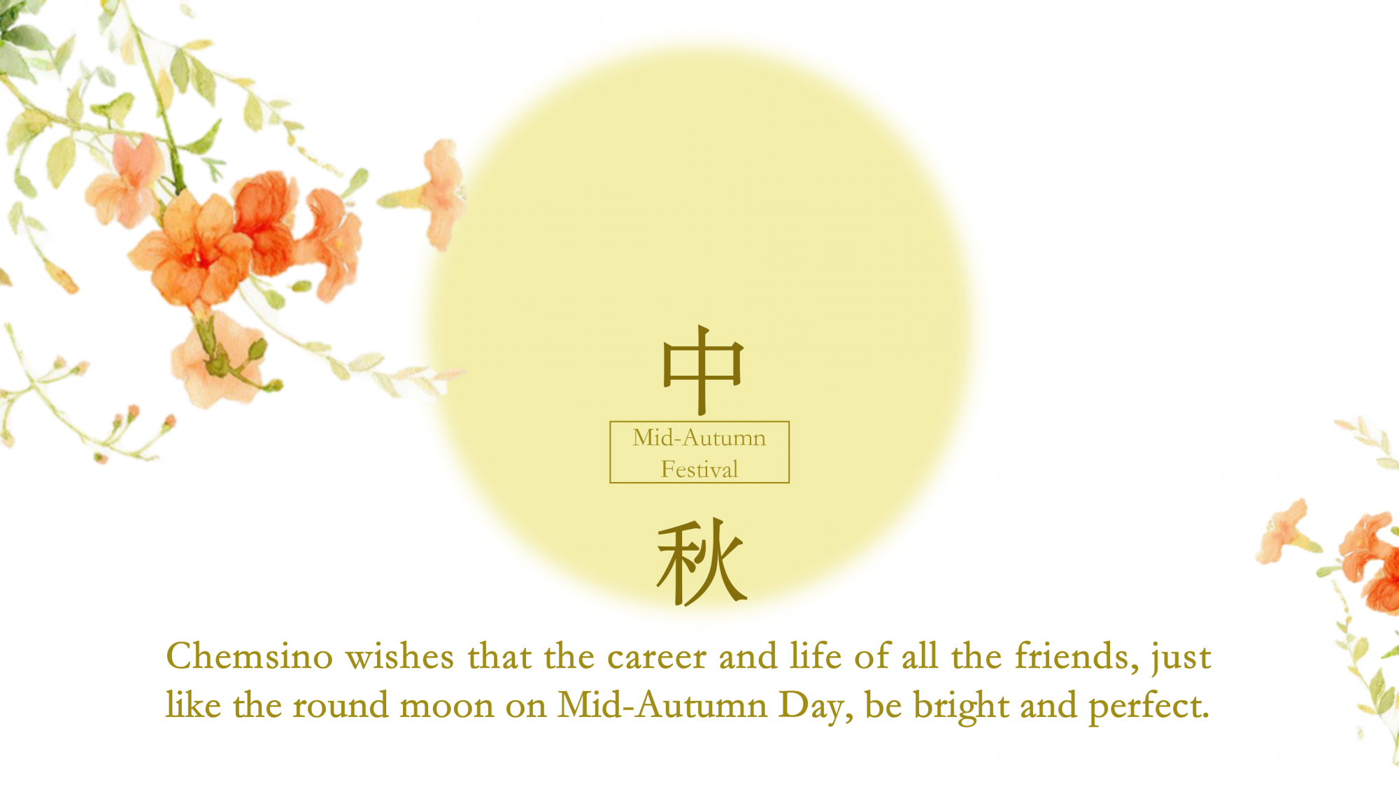 Happy Middle-Autumn Day to all the friends