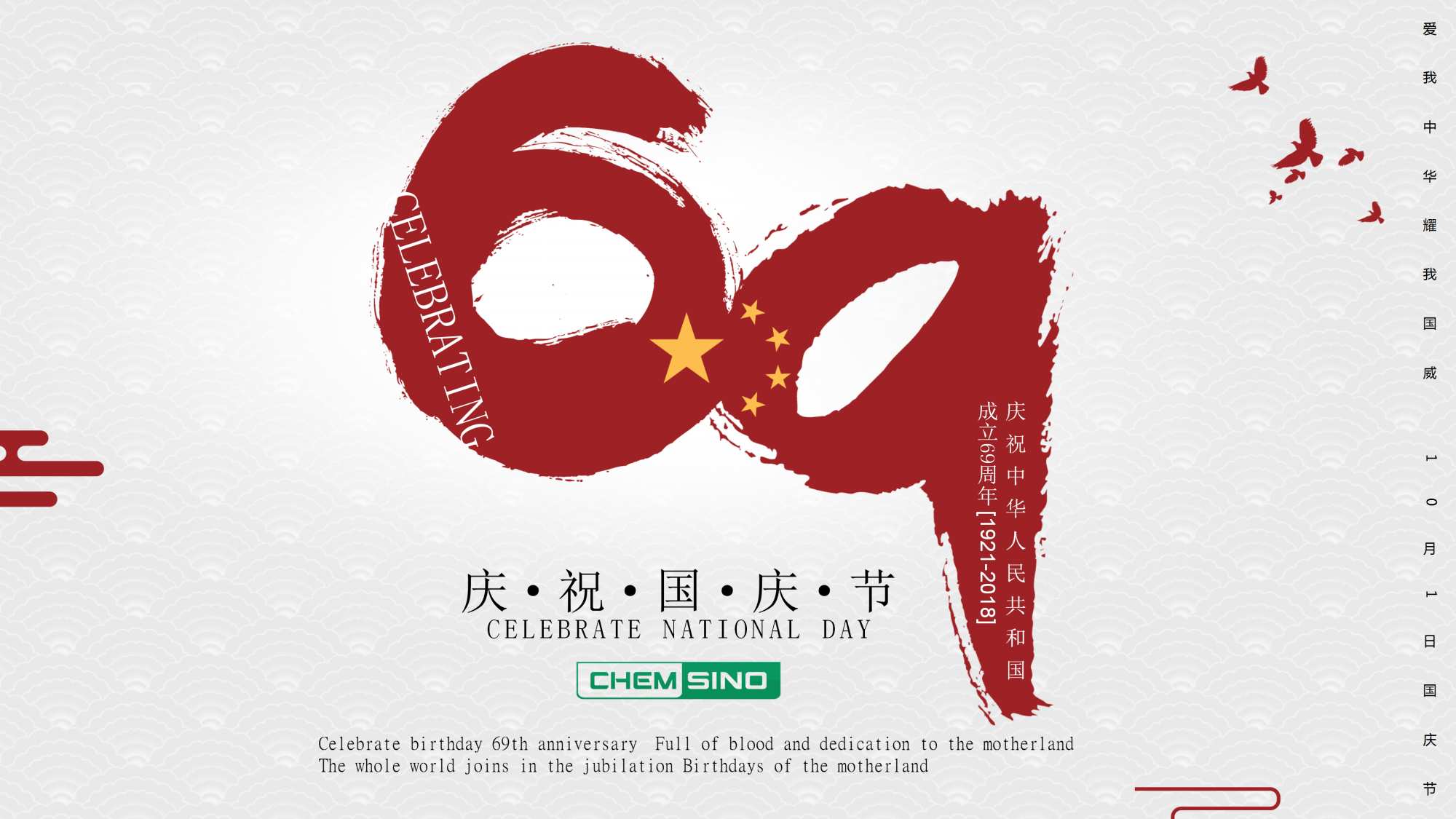 Celebrating Chinese National Day